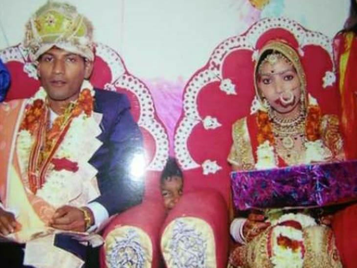 3 साल बाद पहली पत्नी को पता चला, विरोध करने पर युवक ने उसे पीटा; अब पुलिस में पहुंची शिकायत|हरियाणा,Haryana - Dainik Bhaskar