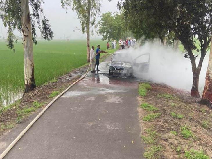 पुंडरी जाने जा रहे थे गांव हाबड़ी के पिता-पुत्र, थोड़ी दूर ही बोनट से उठा धुआं तो उतरकर भागे; बाल-बाल बचे|हरियाणा,Haryana - Dainik Bhaskar