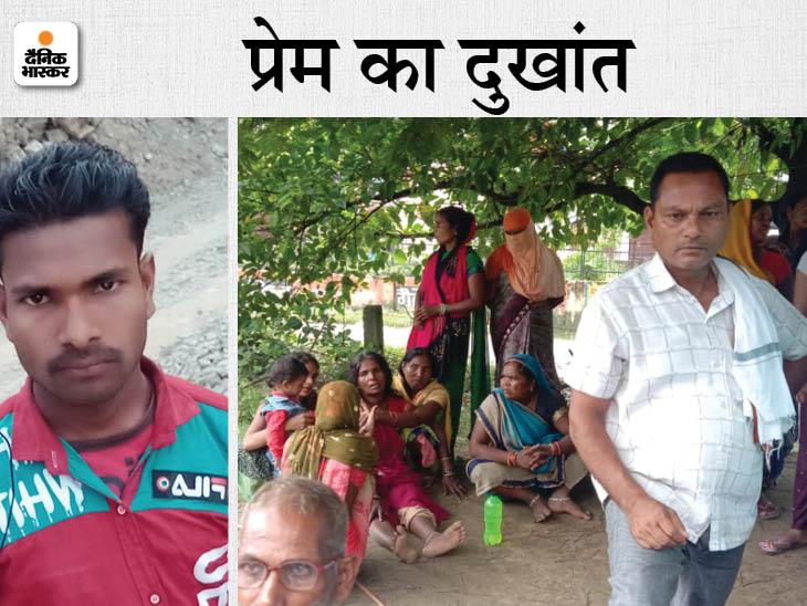 पूरी रात गर्लफ्रेंड के साथ लापता रहा, वापस घर छोड़ने जा रहा था तो लड़की के घर वालों ने पकड़ लिया|गोरखपुर,Gorakhpur - Dainik Bhaskar