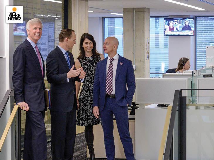 साल 2016 में बेजोस ने वॉशिंगटन पोस्ट के नए ऑफिस का दौरा किया था। बेजोस ने यह अखबार 2013 में 25 करोड़ डॉलर यानी, करीब 1800 करोड़ रुपए में खरीदा था।