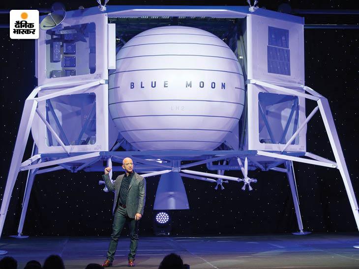 साल 2019 में ब्लू मून दिखाते बेजोस। यह ब्लू ओरिजिन ल्यूनर लैंडर प्रोटोटाइप है। यह एक रोबोटिक स्पेस कार्गो कैरियर होगा। इस लूनर लैंडर का इस्तेमाल 2024 तक चंद्रमा पर कार्गो पहुंचाने के लिए किए जाने की योजना है।