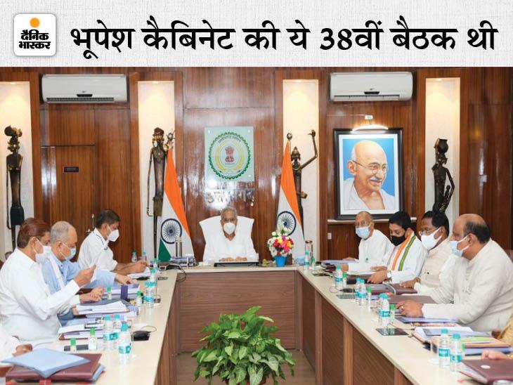 10वीं और 12वीं की कक्षाएं लगेंगी, प्राइमरी के लिए पंचायतें लेंगी फैसला; अनुपूरक बजट में 45% पैसा स्वास्थ्य सुविधाओं पर होगा खर्च|रायपुर,Raipur - Dainik Bhaskar