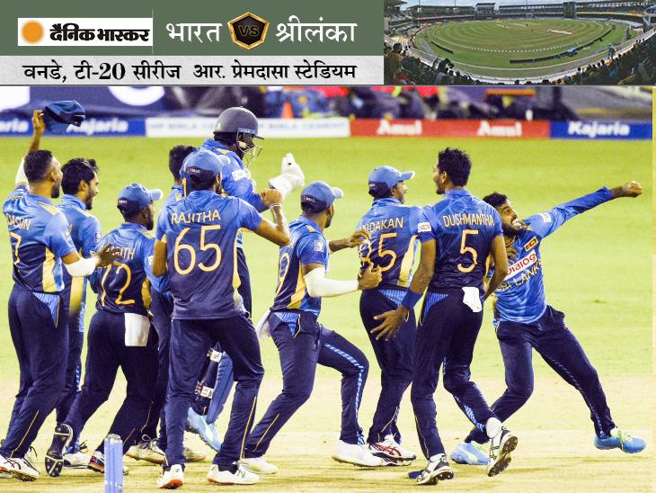 मनीष पांडेय को आउट करने के बाद जश्न मनाती श्रीलंकाई टीम।