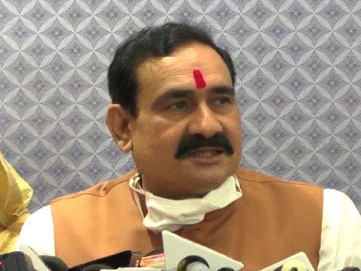 गृहमंत्री ने कहा - शराब माफियाओं के खिलाफ रासुका की कार्रवाई होगी, इनकी संपत्ति जब्त कर नेस्तनाबूद की जाएगी इंदौर,Indore - Dainik Bhaskar