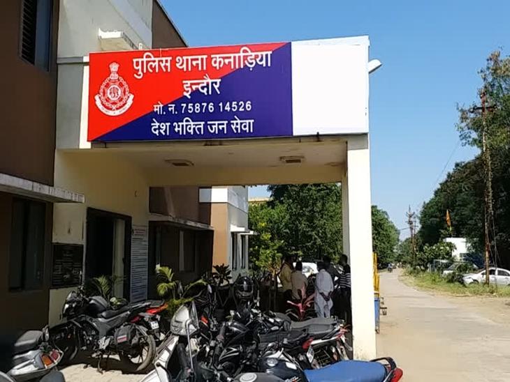 दो बिल्डर ने 7 फ्लैट किया था सौदा; एक फ्लैट 28 लाख रुपए का था, डॉक्टर को न तो फ्लैट मिले और न रकम|इंदौर,Indore - Dainik Bhaskar