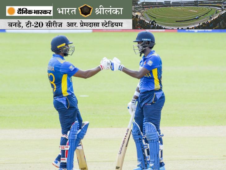 श्रीलंका की तेज शुरुआत, 7 ओवर में बिना विकेट गंवाए 44 रन बनाए; भुवनेश्वर ने 6 साल में पहली नो बॉल फेंकी|क्रिकेट,Cricket - Dainik Bhaskar
