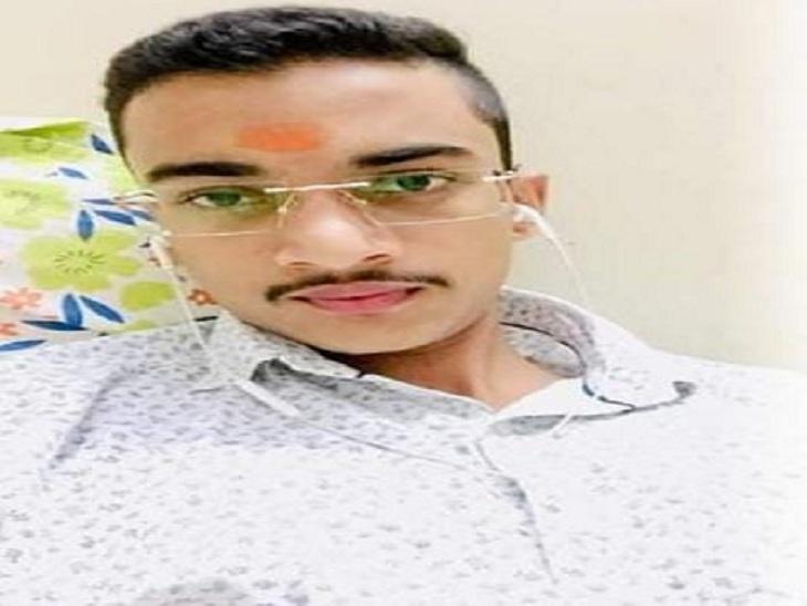 वाराणसी में कक्षा 10 के छात्र ने की थी आत्महत्या, आखिरी बार आई थी टीचर की कॉल, आत्महत्या के लिए उकसाने का आरोप वाराणसी,Varanasi - Dainik Bhaskar
