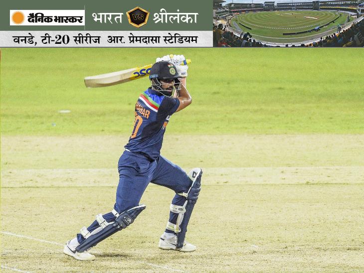 भारत का स्कोर 7 विकेट पर 240 रन के पार, जीत के लिए 30+ रन की जरूरत; दीपक चाहर ने पहली इंटरनेशनल फिफ्टी लगाई क्रिकेट,Cricket - Dainik Bhaskar