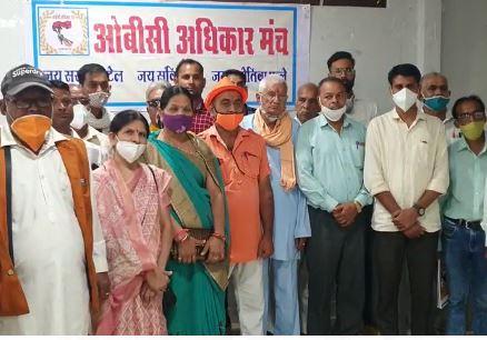 ओबीसी अधिकार मंच की बैठक में बनी सहमति, टीएसपी क्षेत्र में ओबीसी/ एमबीसी आरक्षण की मांग, सभी पदाधिकारियों ने दोहराया संकल्प|बांसवाड़ा,Banswara - Dainik Bhaskar