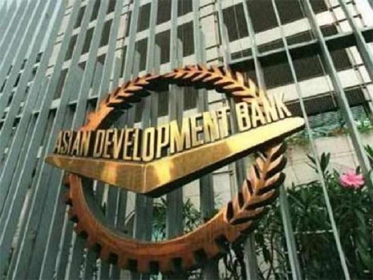 एशियन डेवलपमेंट बैंक ने फाइनेंशियल ईयर 2021-22 में भारत की GDP ग्रोथ रेट घटाकर 10% की, पहले दिया था 11% का अनुमान|बिजनेस,Business - Dainik Bhaskar