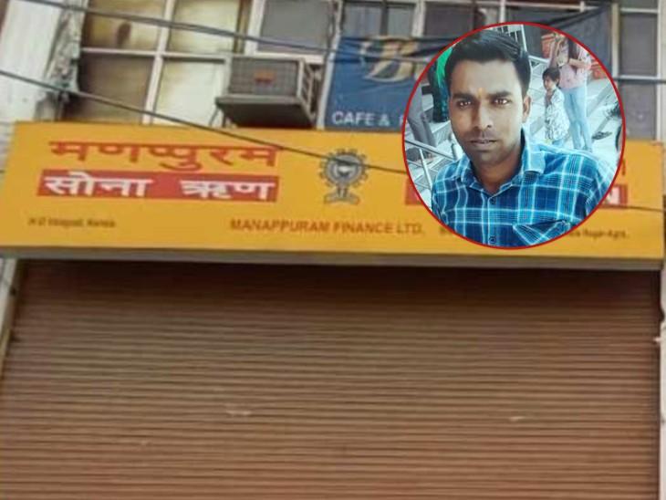 आगरा में डकैती के 3 बदमाश अभी पुलिस की गिरफ्त से दूर, हिस्ट्रीशीटर लाला पर IG ने रखा 50 हजार का इनाम|आगरा,Agra - Dainik Bhaskar