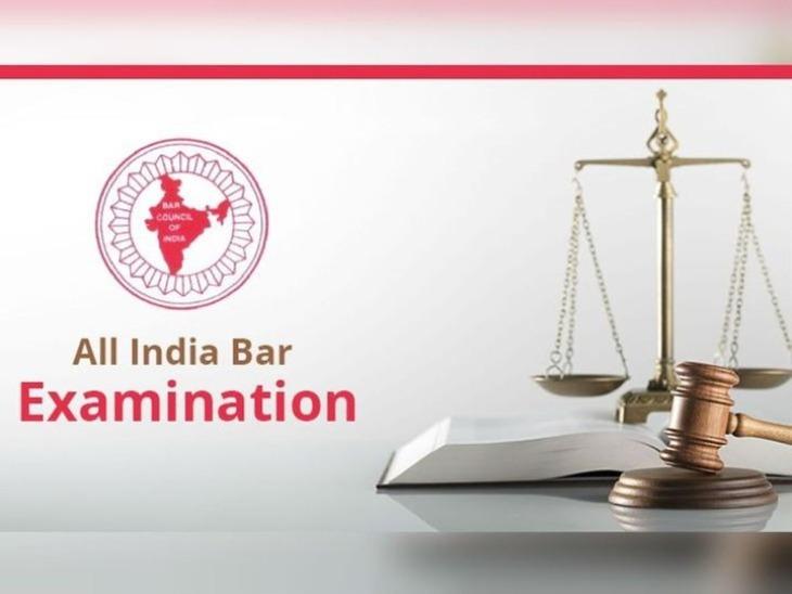 बार काउंसिल ऑफ इंडिया ने परीक्षा के लिए आवेदन की आखिरी तारीख बढ़ाई, अब 14 अगस्त तक रजिस्ट्रेशन कर सकेंगे कैंडिडेट्स|करिअर,Career - Dainik Bhaskar