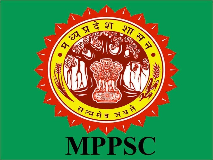 MPPSC ने मेडिकल ऑफिसर के 576 पदों पर भर्ती के लिए मांगे आवेदन, 23 जुलाई तक करें अप्लाई|करिअर,Career - Dainik Bhaskar