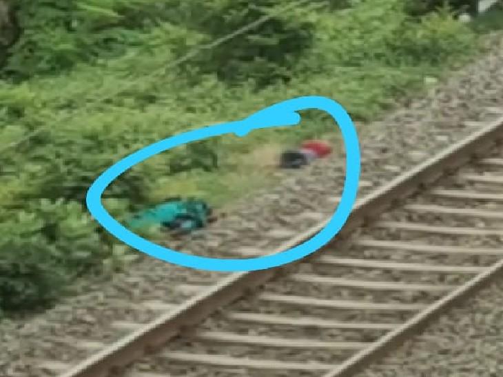 घर से झगड़ कर 4 साल की मासूम बच्ची के साथ निकली थी महिला, रेलवे ट्रैक पार करते समय आई ट्रेन की चपेट में, आत्महत्या या हादसा, जांच में जुटी पुलिस|औरंगाबाद (बिहार),Aurangabad (Bihar) - Dainik Bhaskar