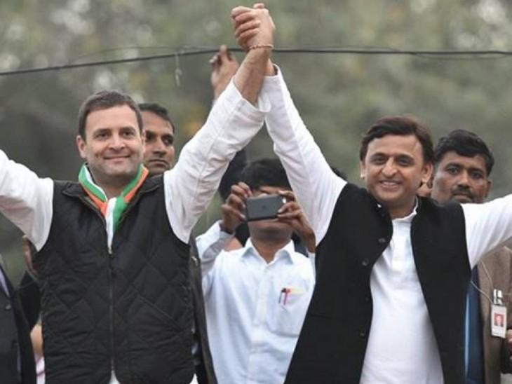 2017 विधानसभा चुनाव के दौरान अखिलेश यादव और राहुल गांधी ने गठबंधन किया था।