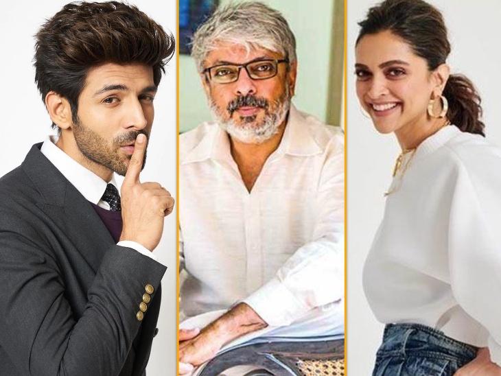 करण जौहर से रिश्ते खराब होने के बाद कार्तिक आर्यन ने मिलाया संजयलीला भंसाली से हाथ, दीपिका पादुकोण के साथ आएंगे नजर|बॉलीवुड,Bollywood - Dainik Bhaskar