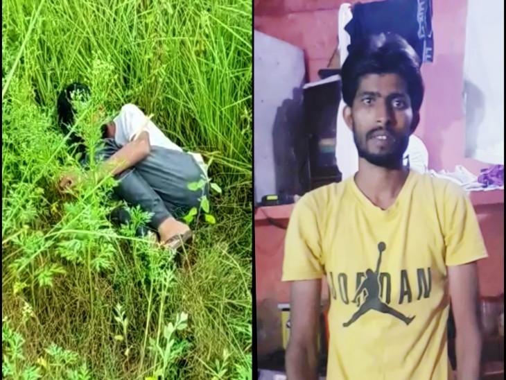 गाजियाबाद में बकरे के 15 हजार रुपए न देने पड़ें, इसलिए हाथ-पैर बांधकर वीडियो बनवाई; अपहरण की सूचना कर दी फ्लैश|गाजियाबाद,Ghaziabad - Dainik Bhaskar