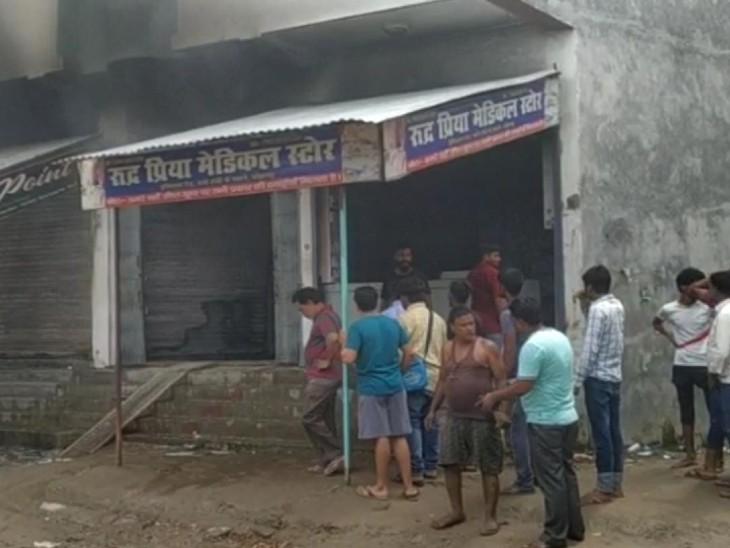 दुकान में लगी आग। - Dainik Bhaskar