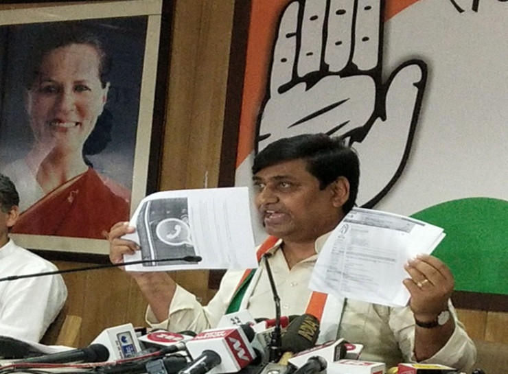 पेगासस जासूसी मामले में प्रदेशाध्यक्ष डोटासरा ने कहा- केंद्रीय मंत्रियों को हटाने का सच भी सामने आना चाहिए|जयपुर,Jaipur - Dainik Bhaskar