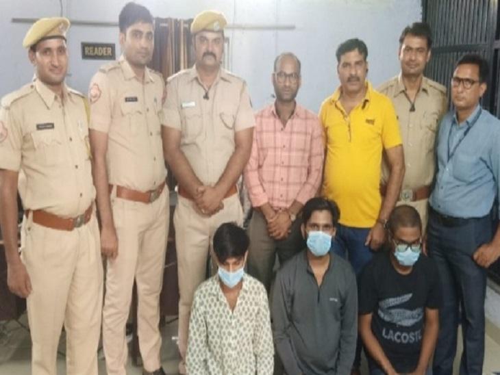 पुलिस की क्राइम ब्रांच ने 3 युवकों को गिरफ्तार किया है।