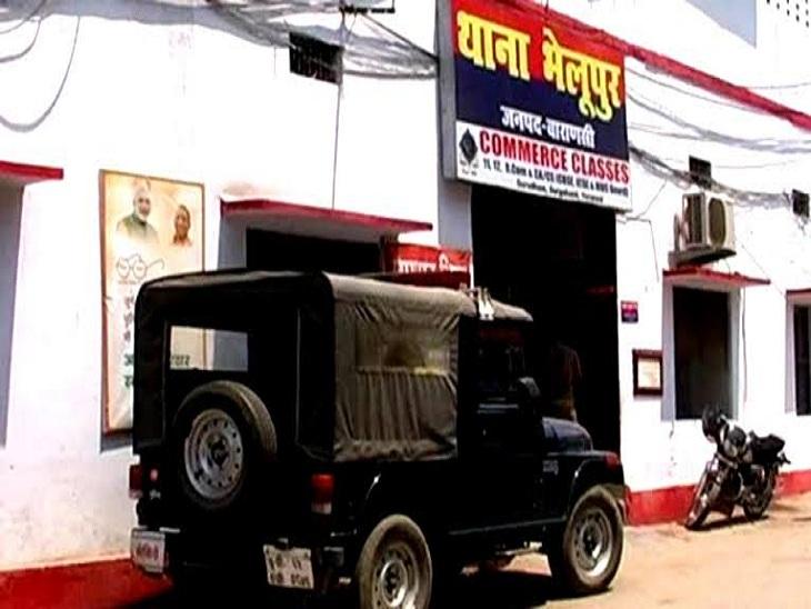 वाराणसी में नगर निगम की महिला कर्मचारी नौकरी दिलाने का झांसा देकर ले ली रुपए, बाद में दी धमकी; मां-बेटे के खिलाफ मुकदमा|वाराणसी,Varanasi - Dainik Bhaskar