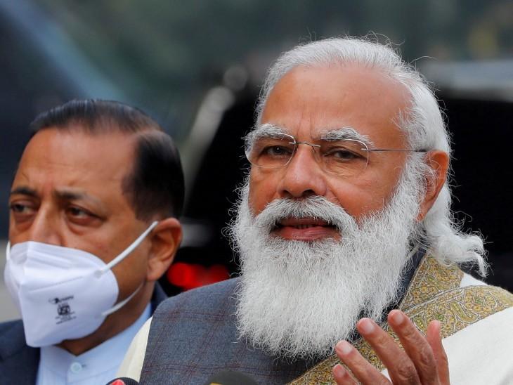 कांग्रेस और अकाली दल मीटिंग में शामिल नहीं हुए, मोदी बोले- महामारी पर राजनीति नहीं करनी चाहिए|देश,National - Dainik Bhaskar