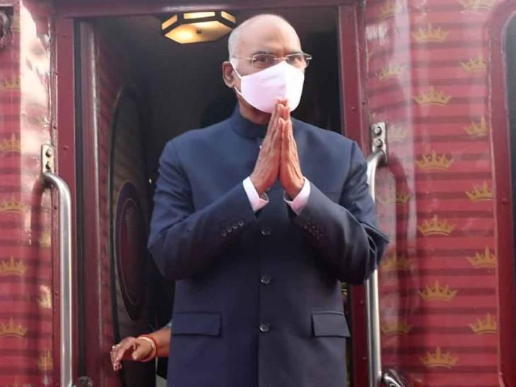 27 से 29 अगस्त के बीच प्रेजिडेंशियल एक्सप्रेस से आएंगे, पहले गोरखपुर फिर अयोध्या का होगा दौरा|अयोध्या,Ayodhya - Dainik Bhaskar