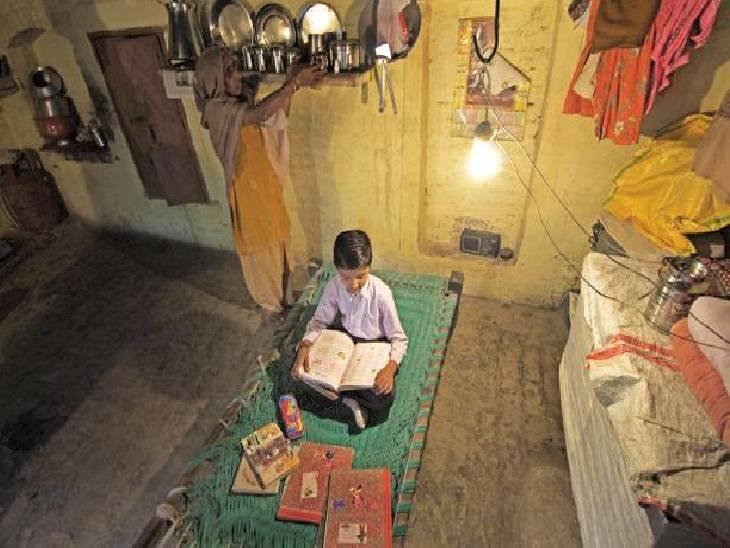 हर घर बिजली पहुंचाने के लिए 998 करोड़ हुए हैं खर्च।