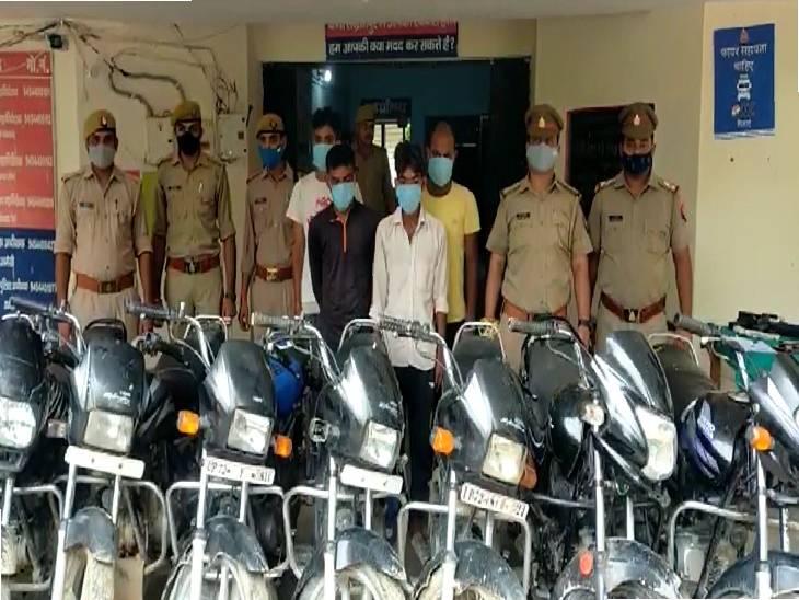 पहले गाड़ियों की नंबर प्लेट बदलते, फिर हथोड़ी से पीटकर मिटाते थे चेचिस नंबर, पुलिस ने चारी की बाइकेंकी बरामद अमेठी,Amethi - Dainik Bhaskar