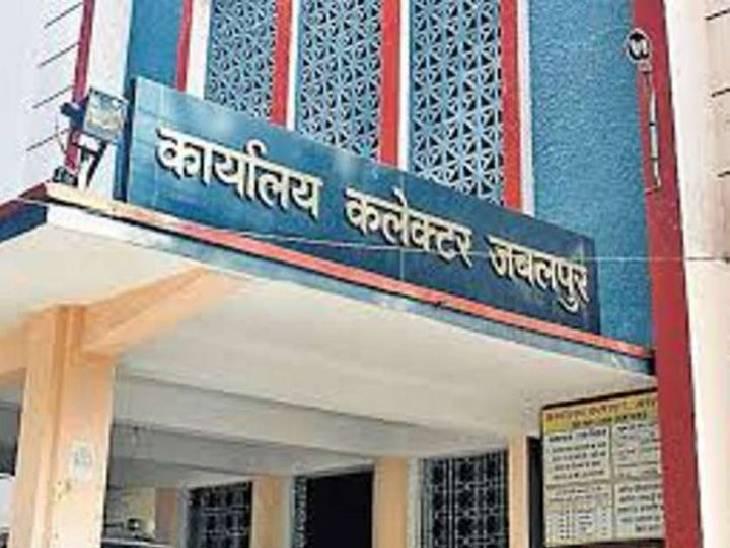 जबलपुर के 10 आदतन अपराधियों को 6 महीने तक हर सप्ताह थाने में देनी होगी हाजिरी, बताना होगा कि वे कोई गलत काम नहीं कर रहे|जबलपुर,Jabalpur - Dainik Bhaskar