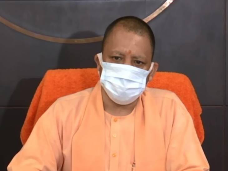 Yogi Adityanath Latest Updates। Uttar Pradesh Chief Minister Yogi Adityanath On SP BSP Congress Over Monsoon Session | 11 मिनट तक केवल भाषण दिया, जासूसी कांड को विपक्ष की अंतरराष्ट्रीय साजिश बताया; संसद में हंगामे पर बोले लेकिन यूपी पर बात नहीं की