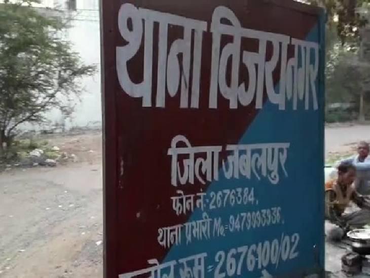 व्यापारी ने 240 बोरी गेहूं बैंगलोर के लिए किया था बुक, रास्ते में ही बेच कर हड़प गए पैसे, FIR दर्ज|जबलपुर,Jabalpur - Dainik Bhaskar