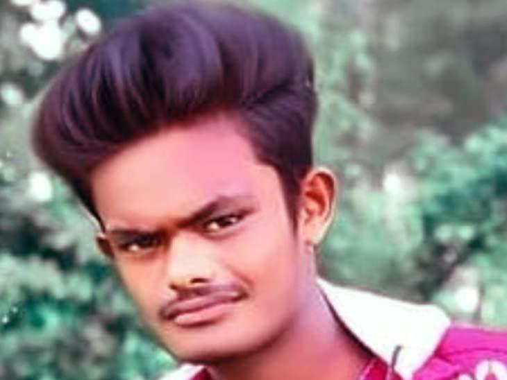 आकाशीय बिजली की चपेट में आने से युवक की मौत, खेत में काम करने के दौरान हुई घटना|रांची,Ranchi - Dainik Bhaskar