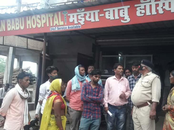 महिला की मौत के बाद परिजनों ने किया हंगामा, इलाज में लापरवाही का लगाया आरोप|झारखंड,Jharkhand - Dainik Bhaskar