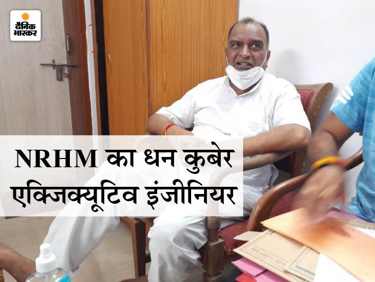 जबलपुर लोकायुक्त को भोपाल के दोनों घरों से डेढ़ किलो सोना मिला; 70 हजार रुपए नगद और मकानों के कागज मिले|मध्य प्रदेश,Madhya Pradesh - Dainik Bhaskar
