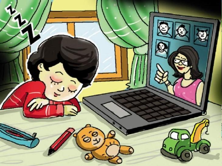 ऑनलाइन क्लास में बच्चे कई बार सो भी जाते हैं।