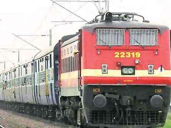 इंदौर, उज्जैन से देहरादून और बरेली के लिए अब सीधी ट्रेन|रतलाम,Ratlam - Dainik Bhaskar