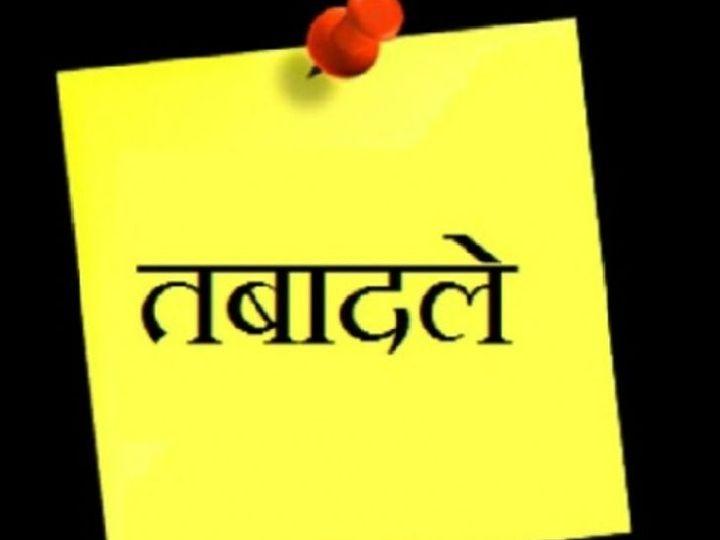17 ऐसे नाम हैं जो या तो पदस्थापन की प्रतीक्षा में थे या फिर पुलिस लाइन में। - Dainik Bhaskar