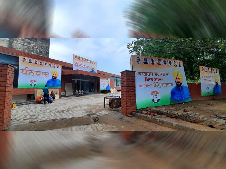 चंडीगढ़ के पंजाब कांग्रेस भवन में नए प्रदेशअध्यक्ष केएंट्री गेट से पीछेसाइड तक लगे बैनर,कैप्टन की फोटो लगा पुराना बैनर ऑफिस के पीछे दिखा|चंडीगढ़,Chandigarh - Dainik Bhaskar