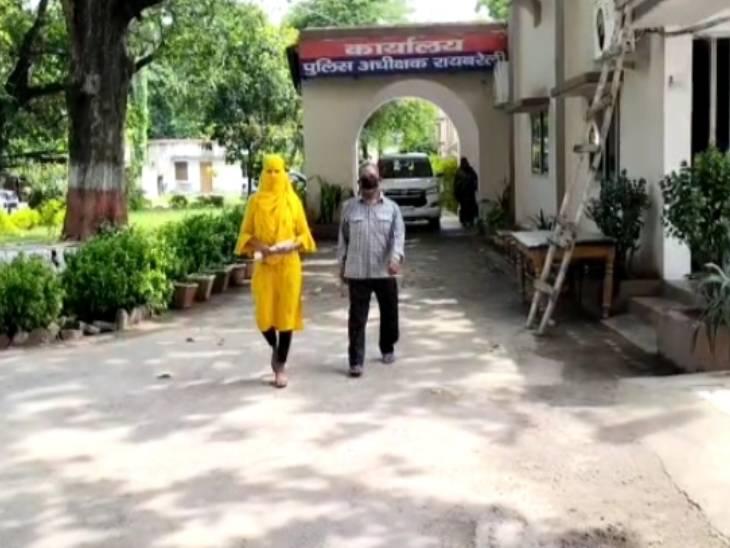 शादी का झांसा देकर बनाता रहा नाबालिग से शारीरिक संबंध, अब कर रहा इनकार, FIR दर्ज कराने के लिए भटकर रही पीड़िता|रायबरेली,Raibareli - Dainik Bhaskar