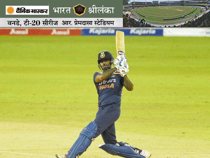 मुश्किल में टीम इंडिया, सूर्यकुमार 53 रन बनाकर आउट; अब भी जीत के लिए 80+ रन की जरूरत, 4 विकेट बाकी क्रिकेट,Cricket - Dainik Bhaskar