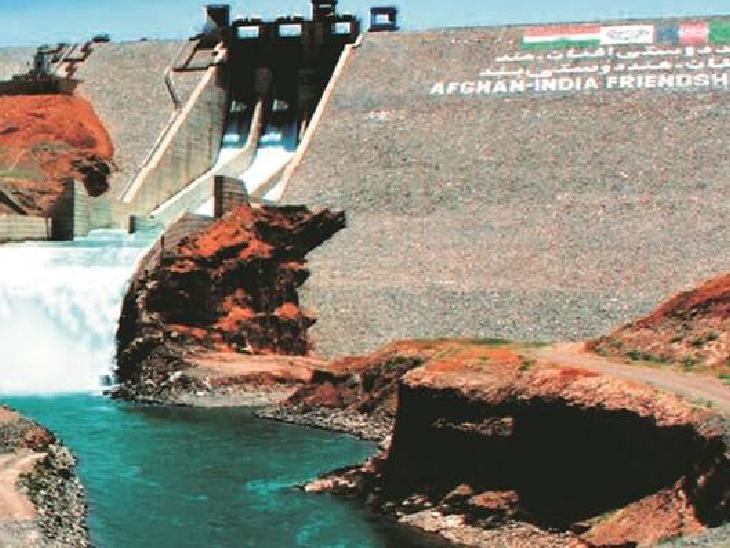 अफगानिस्तान के हेरात प्रांत में 42 मेगावॉट का हाइड्रोपॉवर प्रोजेक्ट है, जो भारत के सहयोग से बनाया गया है। 2016 में इसका उद्घाटन हुआ था और इसे भारत-अफगान मैत्री प्रोजेक्ट के नाम से जाना जाता है। फिलहाल, ऐसी खबरें हैं कि तालिबान ने डैम के आसपास के इलाकों में कब्जा कर लिया है।