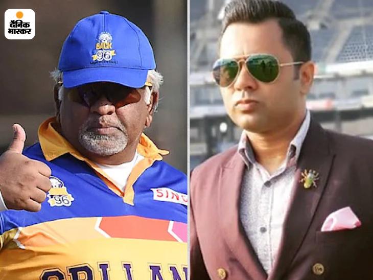 अर्जुन रणतुंगा 1996 वर्ल्डकप जीतने वाली श्रीलंका टीम के कप्तान थे। आकाश चोपड़ा भारत के लिए 10 टेस्ट मैच खेले हैं। - Dainik Bhaskar