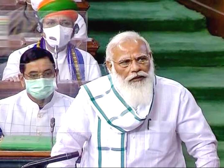 सदन की कार्यवाही के पहले दिन PM मोदी ने कहा था कि विपक्ष दलित और महिला सांसदों का परिचय नहीं होने देना चाहता।