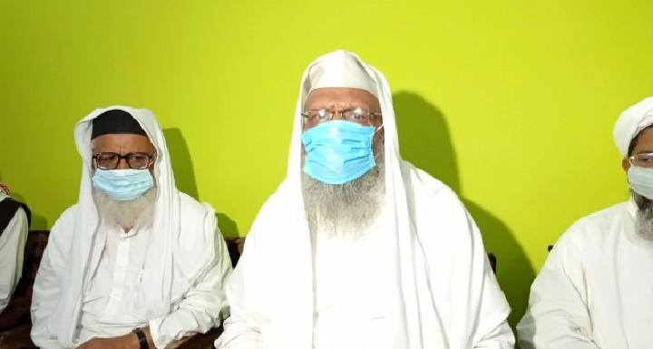 ईदगाह नहीं, मोहल्ले की मस्जिदों में अदा करें ईद-उल-अजहा की नमाज|भोपाल,Bhopal - Dainik Bhaskar