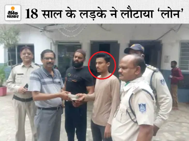 जबलपुर में LIC कर्मी के बैग से गिरे 2 लाख रुपए लौटाए; पैसे वापस करने वाले ने कहा- किसी की अमानत को कैसे लगाता हाथ|जबलपुर,Jabalpur - Dainik Bhaskar