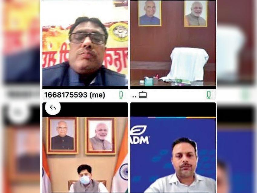 केंद्रीय मंत्री पीयूष गोयल ने वीडियो कॉन्फ्रेंसिंग से की बात - Dainik Bhaskar