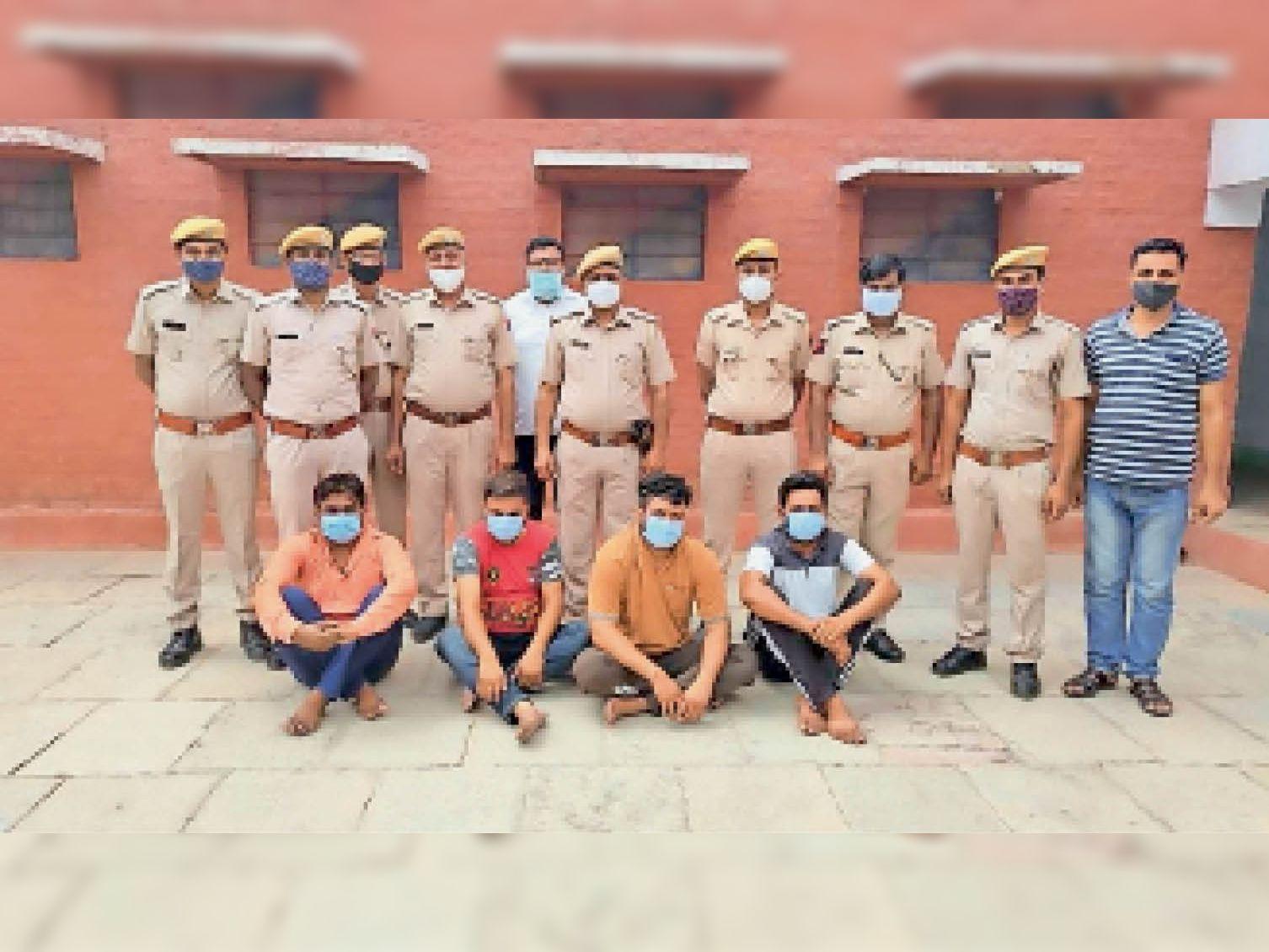 पुलिस की गिरफ्त में आरोपी - Dainik Bhaskar
