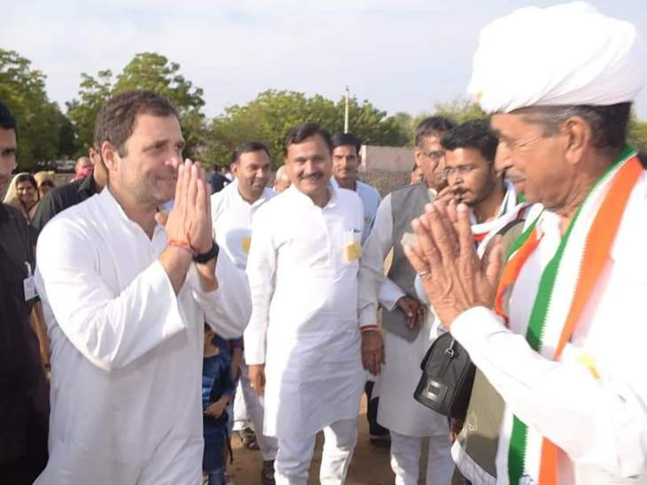 राहुल गांधी के साथ पूर्व सांसद।