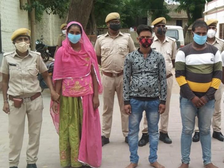 पुलिस गिरफ्त में तीनों आरोपी।